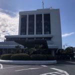 袖ケ浦市役所